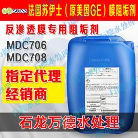 RO膜专用高效阻垢jiMDC706污shui反渗touxi统阻垢jiMDC706