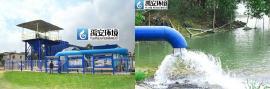 河道工程治水河道水质净化人工湖移动式污水处理装置
