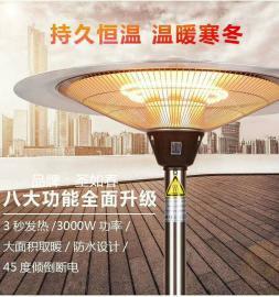 电取暖器、户外伞型电取暖器'商场酒店专用电取暖器'
