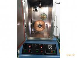 供应远销美国KSD-1真空速凝甩带炉铸片炉(宽带)非晶甩带机