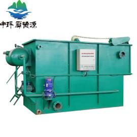中环厚德源 生产气浮机设备 溶气气浮机 环保设备
