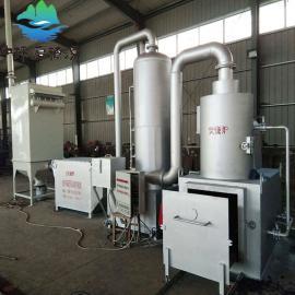 中环厚德源新农村建设 皮革厂垃圾处理设备焚烧炉HD-FSL