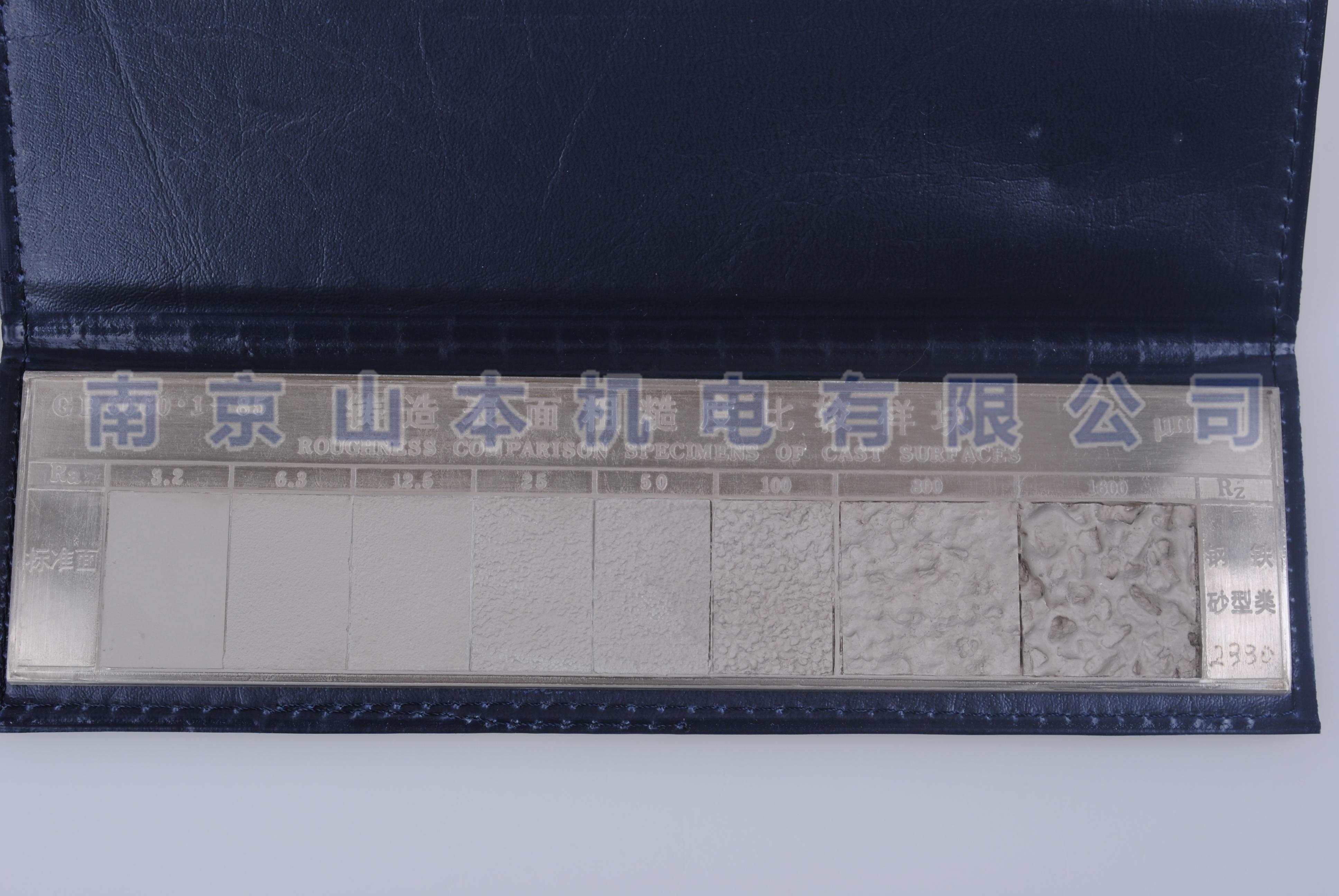 表面粗糙度 比较样块铸造钢铁砂型