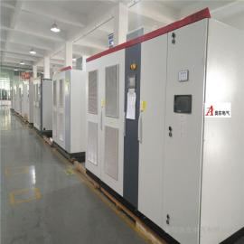 AD-BPF高压变频器 10KV变频调速器柜