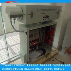新泽仪器高配脱硝激光氨逃逸分析仪 采用高温伴热抽取激光TK-1100