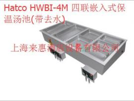 Hatco HWBI-4M 四联嵌入式保温汤池(带去水)四联嵌入式保温汤池