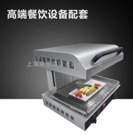 Hatco TMS-1 红外线开放式�h烤炉AG官方下载,美国赫高�h炉