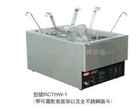 美国赫高Hatco RCTHW-1 3KW 长方型蒸煮保温汤锅(台上型)