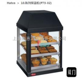 美国jinkou赫高Hatco MDW-1X MDW-2X三层无湿度保温展示柜