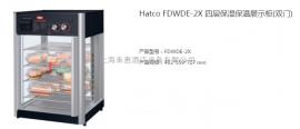 美国赫高四层保湿保温展示柜(双门)、美国Hatco FDWDE-2X 展示柜