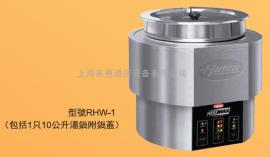 美国HATCO赫高RHW-1duo功能蒸煮tang锅 保温tang锅 Hatco RHW-1