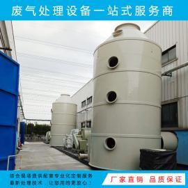 *�lu际跆峁�fu务 UV光解废气处理jinghua设备