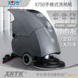 南洗地机厂家招代理自走式洗地机