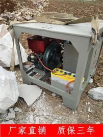 岩石劈裂机的工作原理