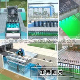 市政污水�理 明渠式紫外��⒕�系�y�A南地�^耐用高效型模�K