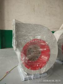 玻璃钢防腐风机