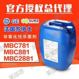 供应RO膜碱性杀菌剂MBC881反渗透设备专用 美国通用贝迪原装