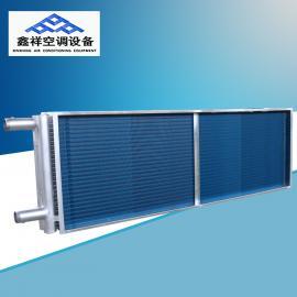 亲水铝箔表冷器生产厂家