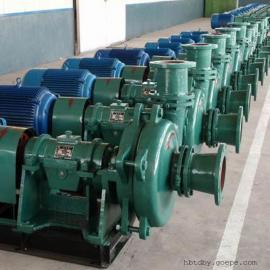 ��V�C�x心泵 渣�{泵