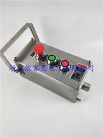 手提式304不锈钢防爆防腐主令控制器