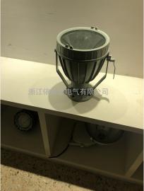 BTC8200防爆投光灯石化洗煤厂圆形坐式投射钠灯金卤灯