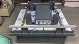 模拟运输振动试验机/耐摩擦试验机/燃烧机