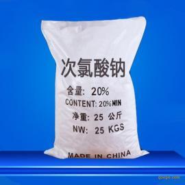 厂家批发 水处理药剂 漂白粉 工业级 价格优惠免费拿样