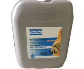 阿特拉斯空压机半合成机油1630091800
