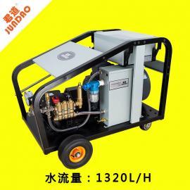 君道500公斤防爆高压清洗机/水泥结皮清洗PU5022
