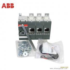 ABB隔离开关SD201,SD202,SD203系列