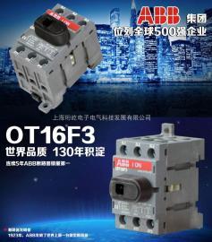 ABB熔断器式隔离开关E91,E92,E93,E94系列