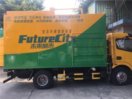 净化吸粪车-环保吸粪车-吸污净化设备