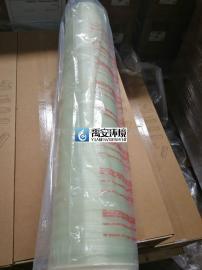 RO膜元件陶氏膜抗污染膜BW30FR-400/34授权代理商