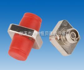恒贝通信生产优质锌合金FC耦合器