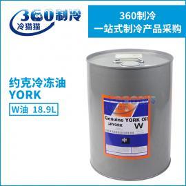 原�b�s克YORK冷��C油W油011-00959-000空�{�嚎s�C��滑油18.9L