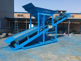 全自动大型筛沙机30型折叠干式筛沙机猪笼筛筛分石子河�cheng干郴�
