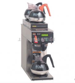美国BUNN全自动茶咖机冷热速溶多功能咖啡饮料奶茶一体茶咖机