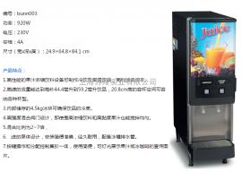 美国BUNN邦恩双头饮料机、BUNNJDF-2S (双头饮料机)