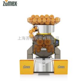西班牙雪蜜ZUMEXSPEED PRO SELF-SERVICE大型商用全自动榨橙汁机