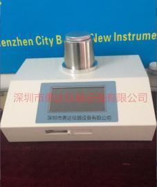 塑料颗粒全自动熔点仪YD-500
