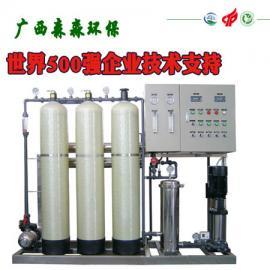 反渗透纯水设备纯化水设备超纯水设备