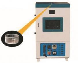 沥青旋转薄膜烘箱(环保型)