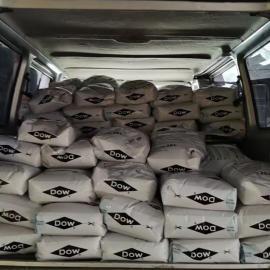 现货销售DOW陶氏树脂MR-3UPW抛光混床树脂是软化处理与工业除盐