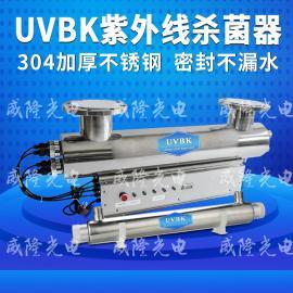 UVBK食品紫外线杀菌设备可送密封圈 纯水系统专用