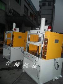 粉末金属注射整形机-MIM整形机报价-MIM油压整形机厂家