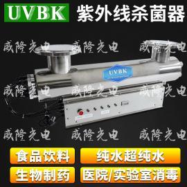 全国指定代理UVBK水处理紫外线杀菌设备 紫外线消毒器