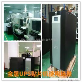 山特60千瓦UPS不jian断电yuan工pin机 三进三出60KVA 工业级UPS 厂家zhi