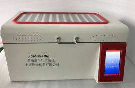 Jipad-sh-60AL多通道平行浓suo仪