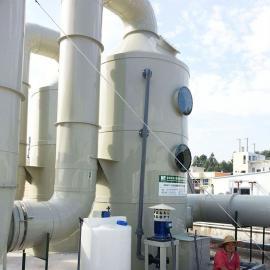 品牌商家有机废气处理 成套废气治理工程 高效处理达标排放20000m3/h