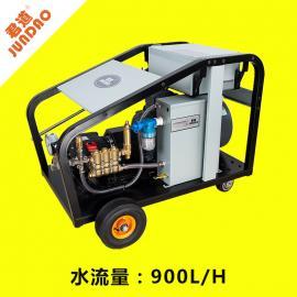 君道500公斤高压清洗机水泥厂结皮清洗小区管道疏通PU5022